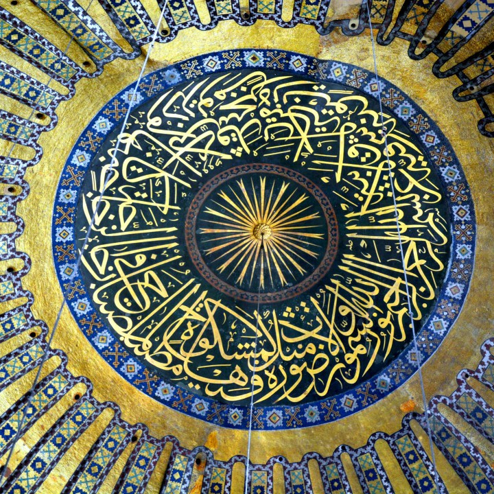 The longed Hagia Sophia